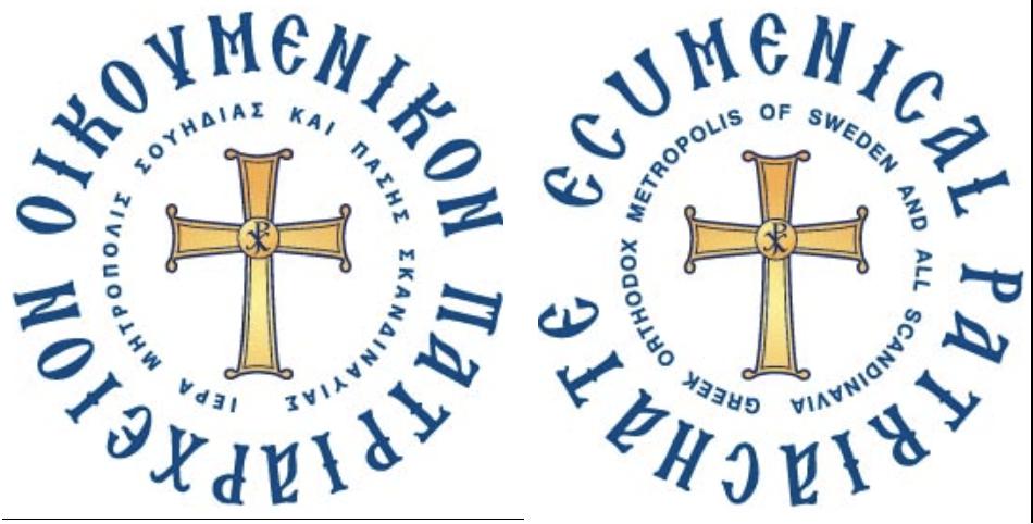 Ελληνική Ορθόδοξη Ενορία Αγίου Ανδρέα Μάλμε